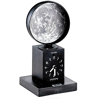 賽先生科學 星空劇場 - 月相時鐘