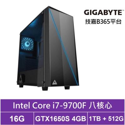 技嘉B365平台[流火戰魂]i7八核GTX1650S獨顯電玩機
