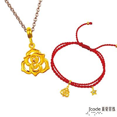 J'code真愛密碼 雙子座-玫瑰黃金墜子 送項鍊+紅繩手鍊