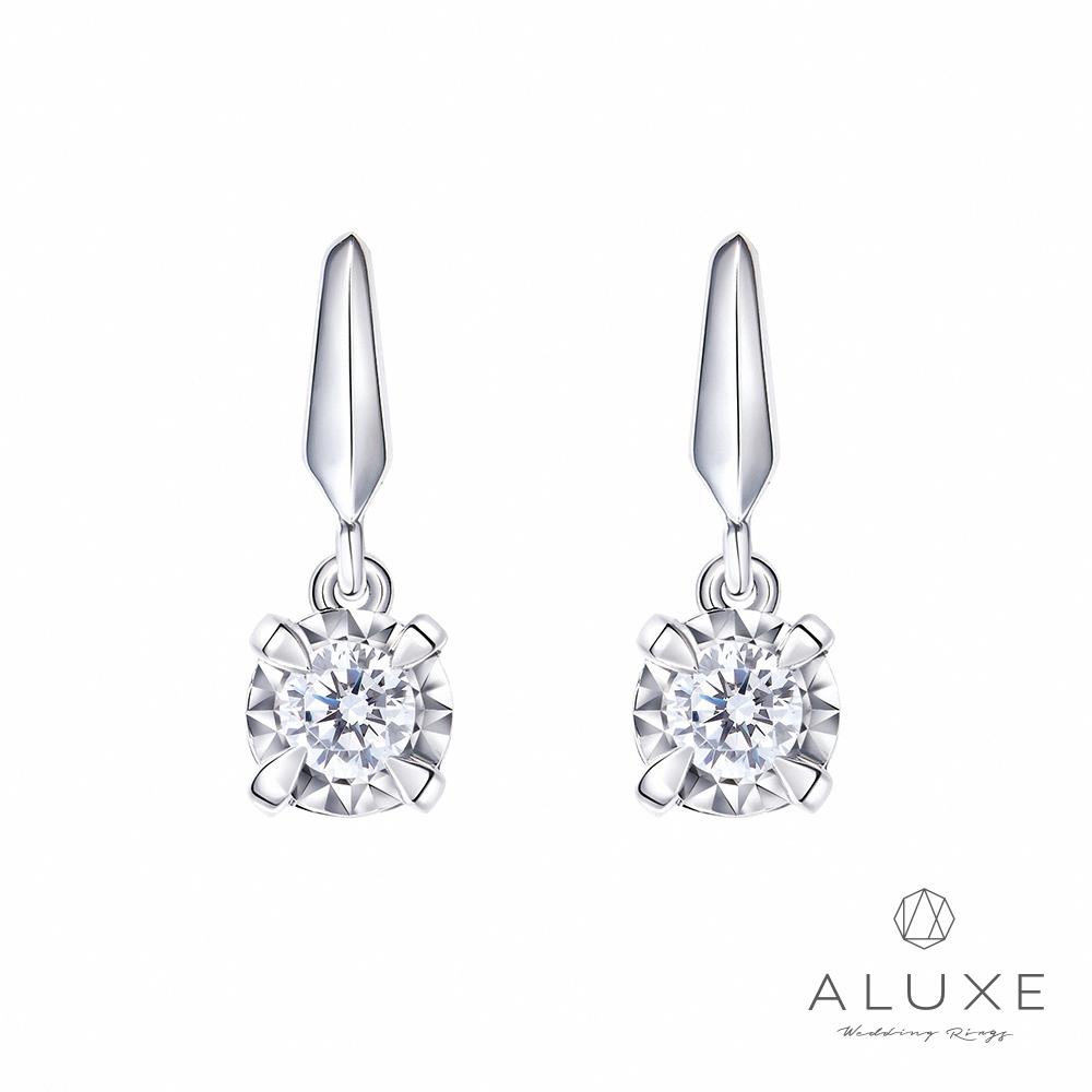 ALUXE亞立詩18K 0.23克拉 雙倍顯鑽 垂釣式鑽石耳環