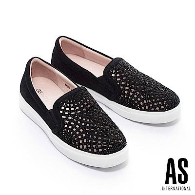 休閒鞋 AS 時尚個性晶鑽沖孔造型全真皮厚底休閒鞋-黑