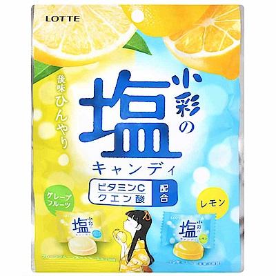 LOTTE 小彩鹽糖-檸檬風味&葡萄柚風味(84g)