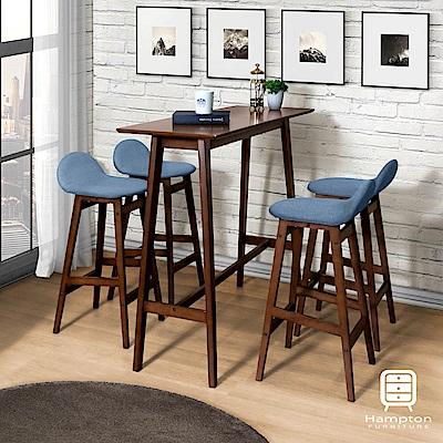 漢妮Hampton湯米全實木吧台桌椅組(一桌四椅)-淺藍-120x45x106cm