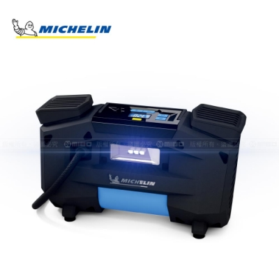 MICHELIN 米其林 激速直驅雙缸智能設定電動打氣機 12314