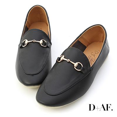 D+AF 品味典藏.超軟底馬銜釦樂福鞋*黑