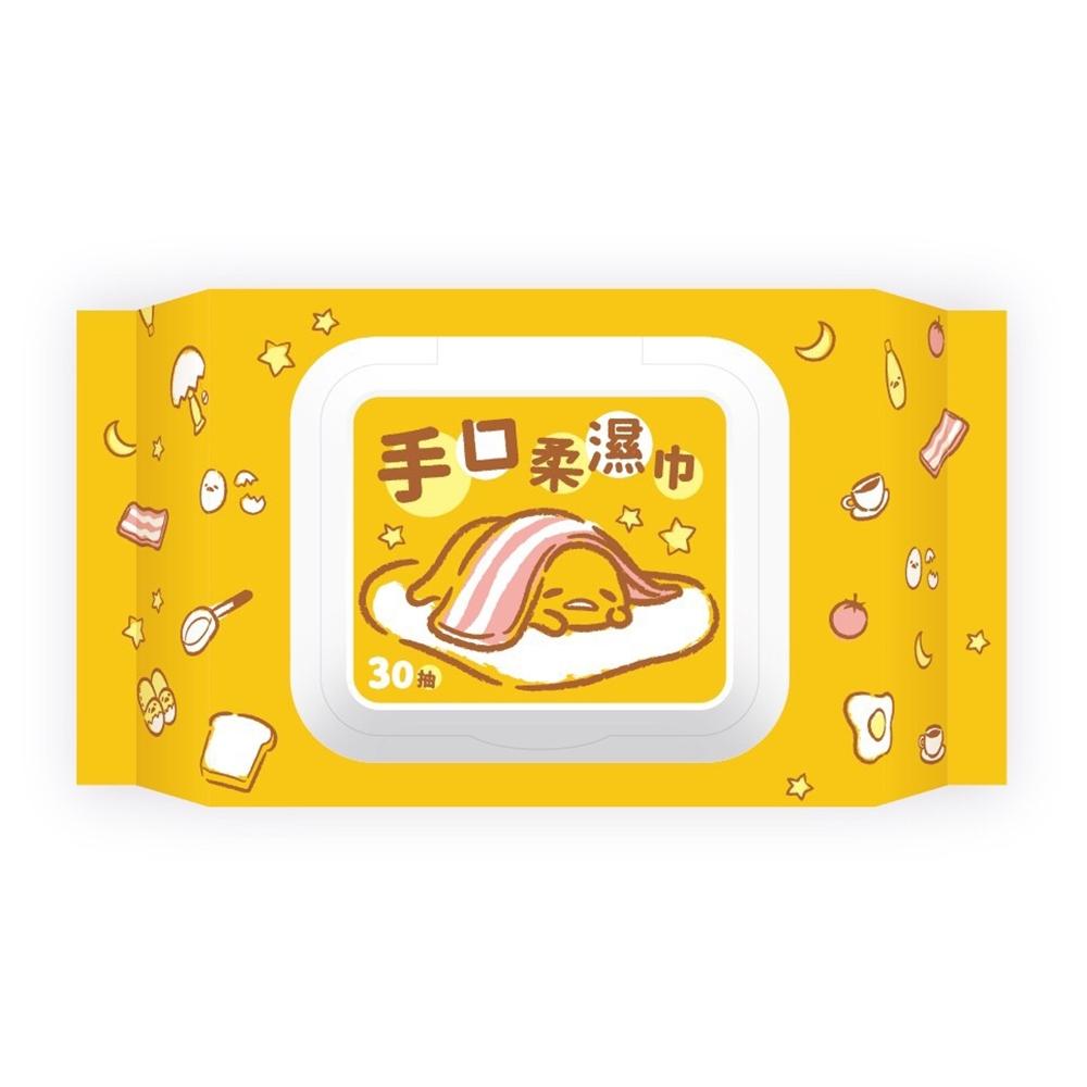 Sanrio 三麗鷗 蛋黃哥 手口加蓋濕紙巾 30 抽 X 10包/組