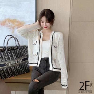 2F韓衣-口袋造型針織外套