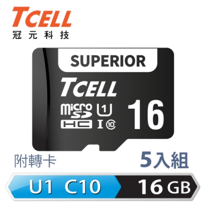TCELL冠元 SUPERIOR microSDHC UHS-I U1 80MB 16GB 記憶卡 (5入組)
