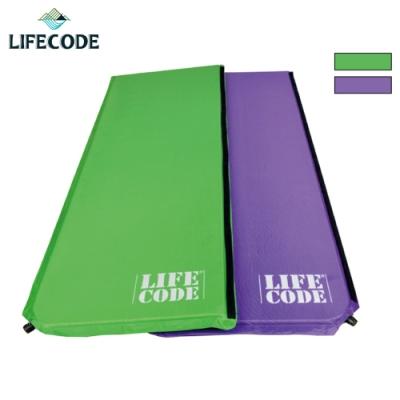 LIFECODE《馬卡龍》雙面可用自動充氣睡墊-厚3cm(紫色/粉綠)