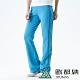 【ATUNAS 歐都納】女款防曬透氣休閒運動彈性長褲1323G藍 product thumbnail 1