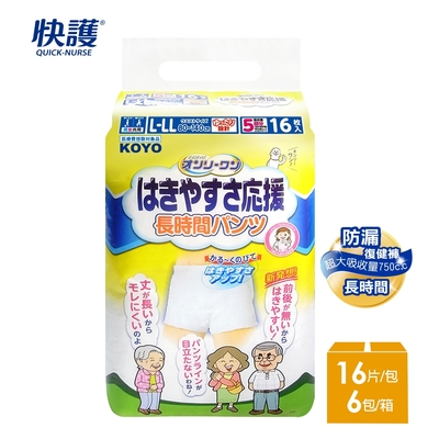 【快護】日本進口 長時間防漏成人復健四角尿褲L~XL(16片x6包)-箱購