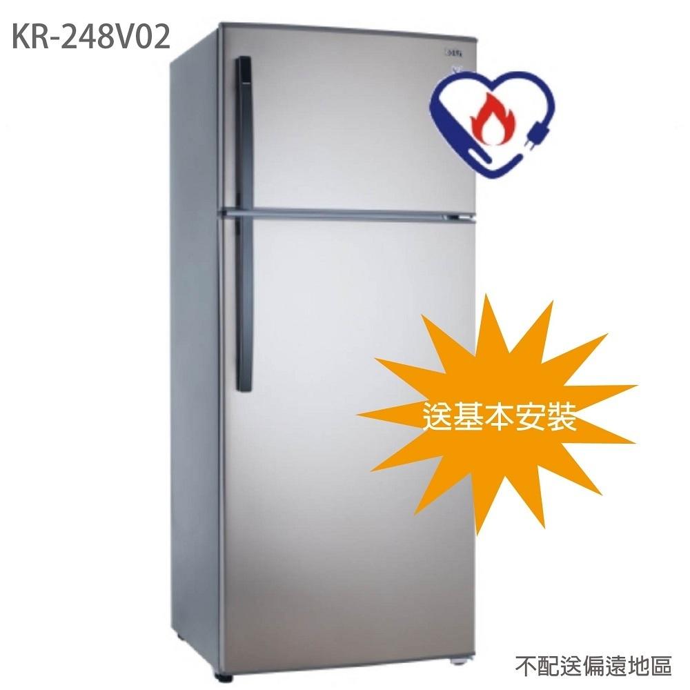 KOLIN歌林 485L 1級變頻2門電冰箱 KR-248V02