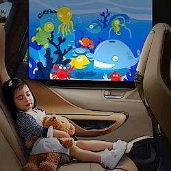 磁吸式汽車遮光窗簾 車用隔熱防曬遮陽簾