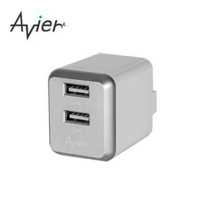Avier 4.8A USB 電源供應器