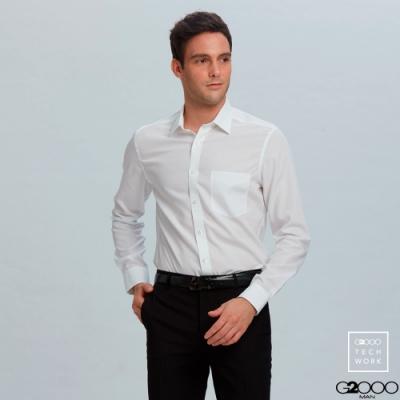 單色紗長袖上班襯衫-白色