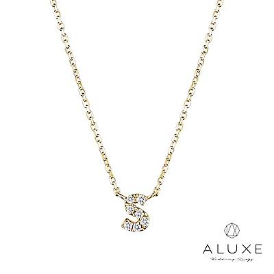 A-LUXE 亞立詩 Alphabet系列10K鑽石項鍊-S