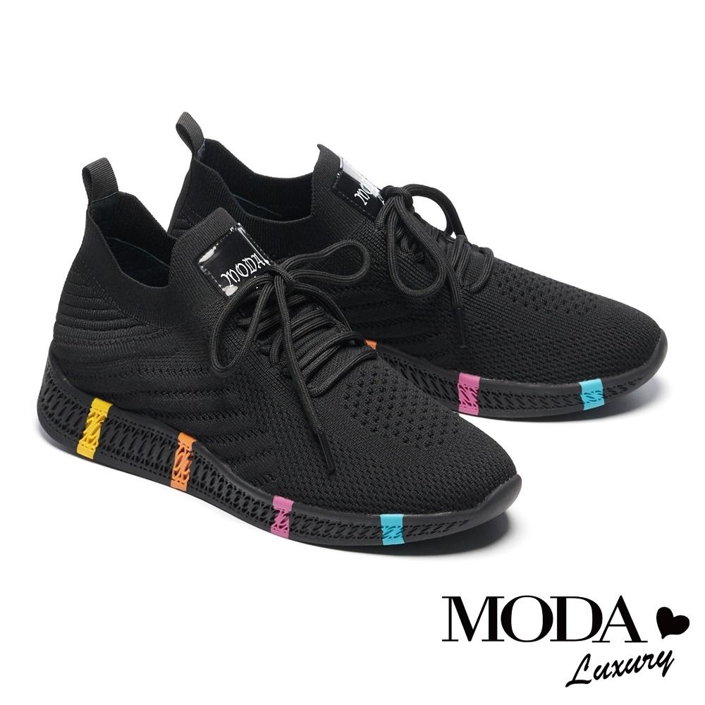 休閒鞋 MODA Luxury 俏皮彩條點綴飛織綁帶厚底休閒鞋-黑