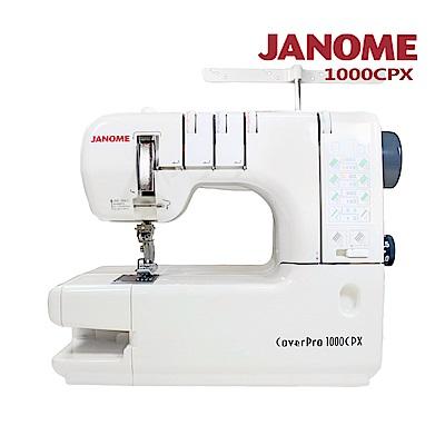 日本車樂美JANOME 1000CPX 三本機
