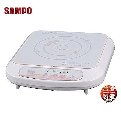 SMAPO聲寶-IH變頻電磁爐(福利品) KM-RV13M