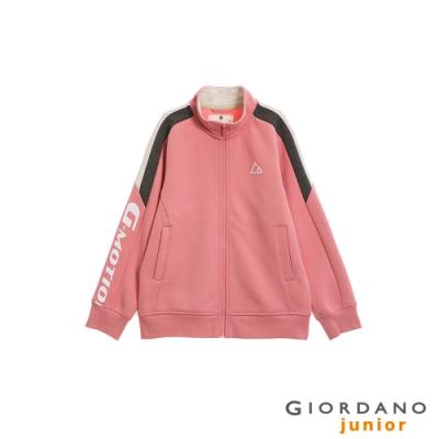 GIORDANO 童裝G-MOTION撞色拼接運動外套-30 杏酒粉紅