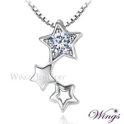 Wings 星塵 頂級八心八箭方晶鋯石鍍白K金項鍊