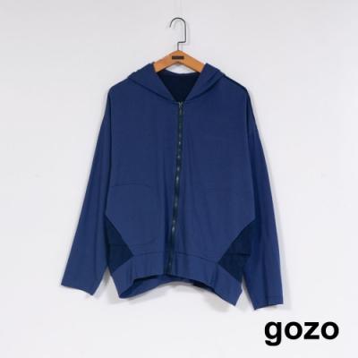 gozo 圓點拼接休閒連帽外套(深藍)