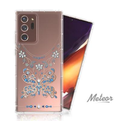 Meteor Samsung Galaxy Note20 Ultra 5G 奧地利水鑽殼 - 蝶戀鑽