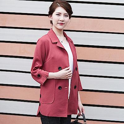 氣質純色排扣外套-XL~4XL(共三色)-理子時尚