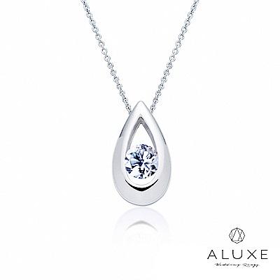 A-LUXE 亞立詩 0.30克拉FVS2 水滴夾鑲美鑽項鍊