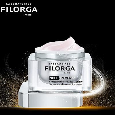 Filorga 菲洛嘉 新肌賦活保濕霜 50ml