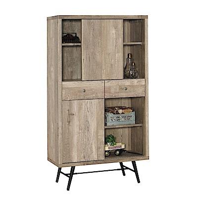 品家居 凱西莉2.7尺橡木紋展示櫃/收納櫃-81x40x145cm免組