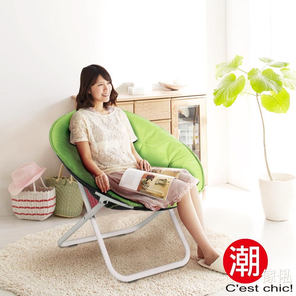 Cest Chic-遇見小王子(專利)折疊星球椅-橄欖綠
