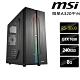 微星 A320平台[數來寶] (R5-3600/GTX1650/8G/240G/350W) product thumbnail 1