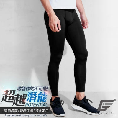 GIAT台灣製UPF50+防曬機能排汗褲(男款)-經典黑