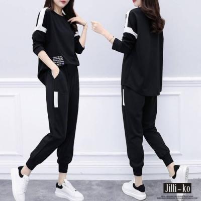 JILLI-KO 衣襬特色設計寬版運動風兩件式套裝- 黑色
