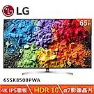 LG 65SK8500PWA 奈米4K IPS智慧連網液晶電視