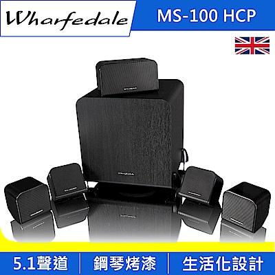 英國Wharfedale 迷你家庭劇院組 MS-100 HCP-鋼烤黑