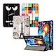 VXTRA 華為 MediaPad T3 10 9.6吋 文創彩繪平板皮套
