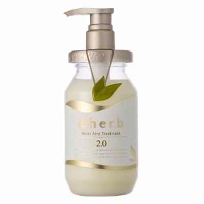 日本&herb 植萃豐盈護髮乳2.0 (480g)