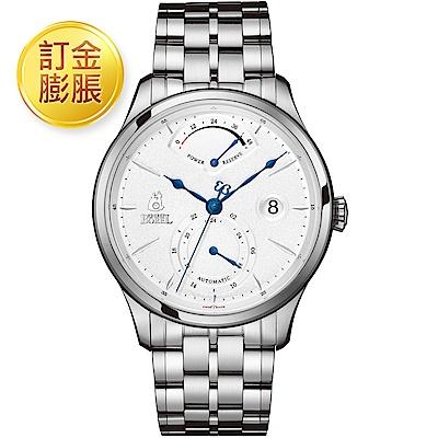 [限訂金膨脹購買]ERNEST BOREL 瑞士依波路錶 復古系列 動力儲存不鏽鋼-白色42mm