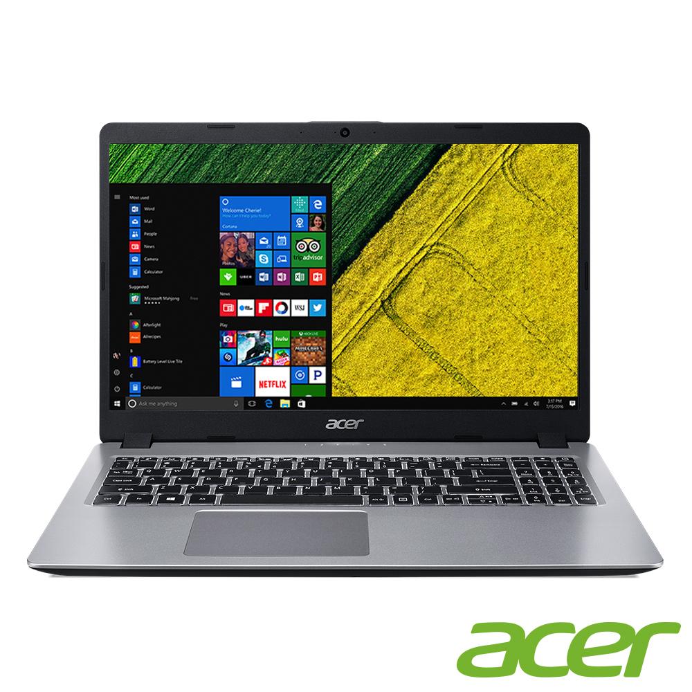 Acer A515-53G-53ZT 15吋筆電(i5-8265U/4G/1TB+256G/獨顯