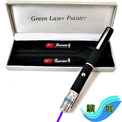 驥展 BLS-100B 時尚專業級 藍紫光雷射筆 (100mW) 3入組