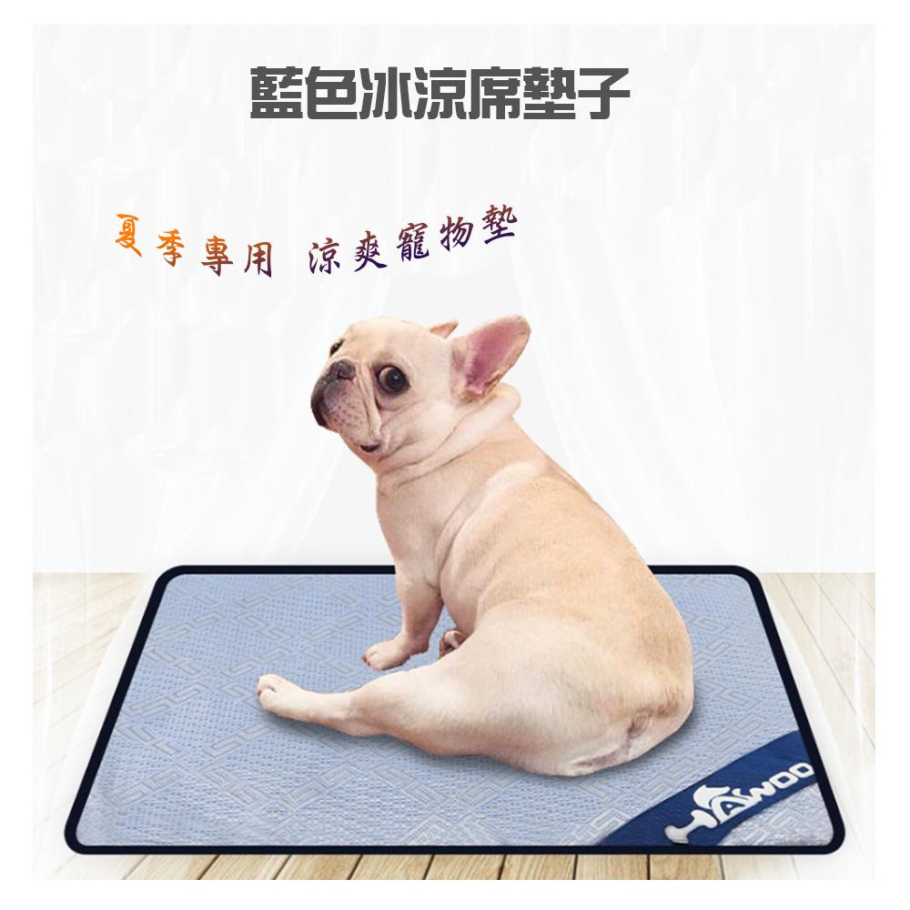 寵愛有家-藍色冰涼夏季防滑寵物涼墊-大(寵物涼夏用品)