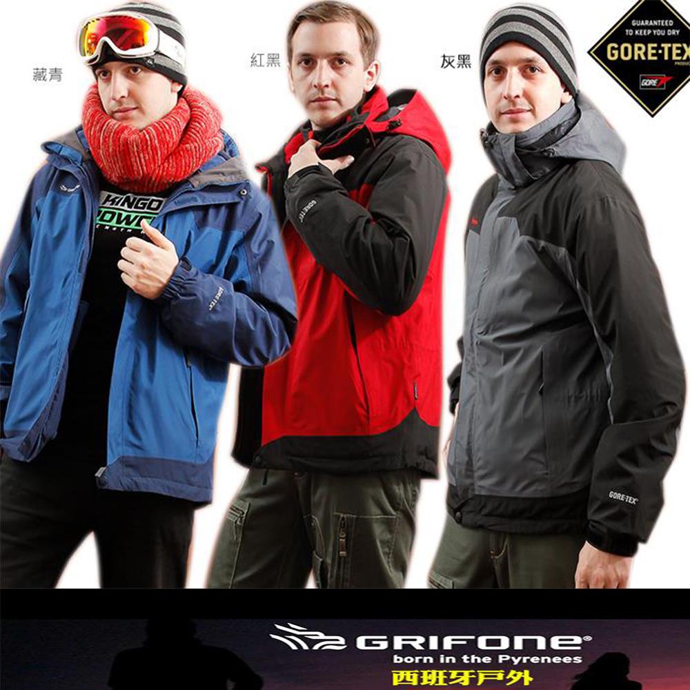 【戶外趣】西班牙原裝GORETEX 兩件式高防水防風外套(男GTX002M)