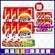買箱送箱!【妙管家】抗菌濃縮洗衣精補包2000g(6入/箱),共2000gx12入/2箱 product thumbnail 1