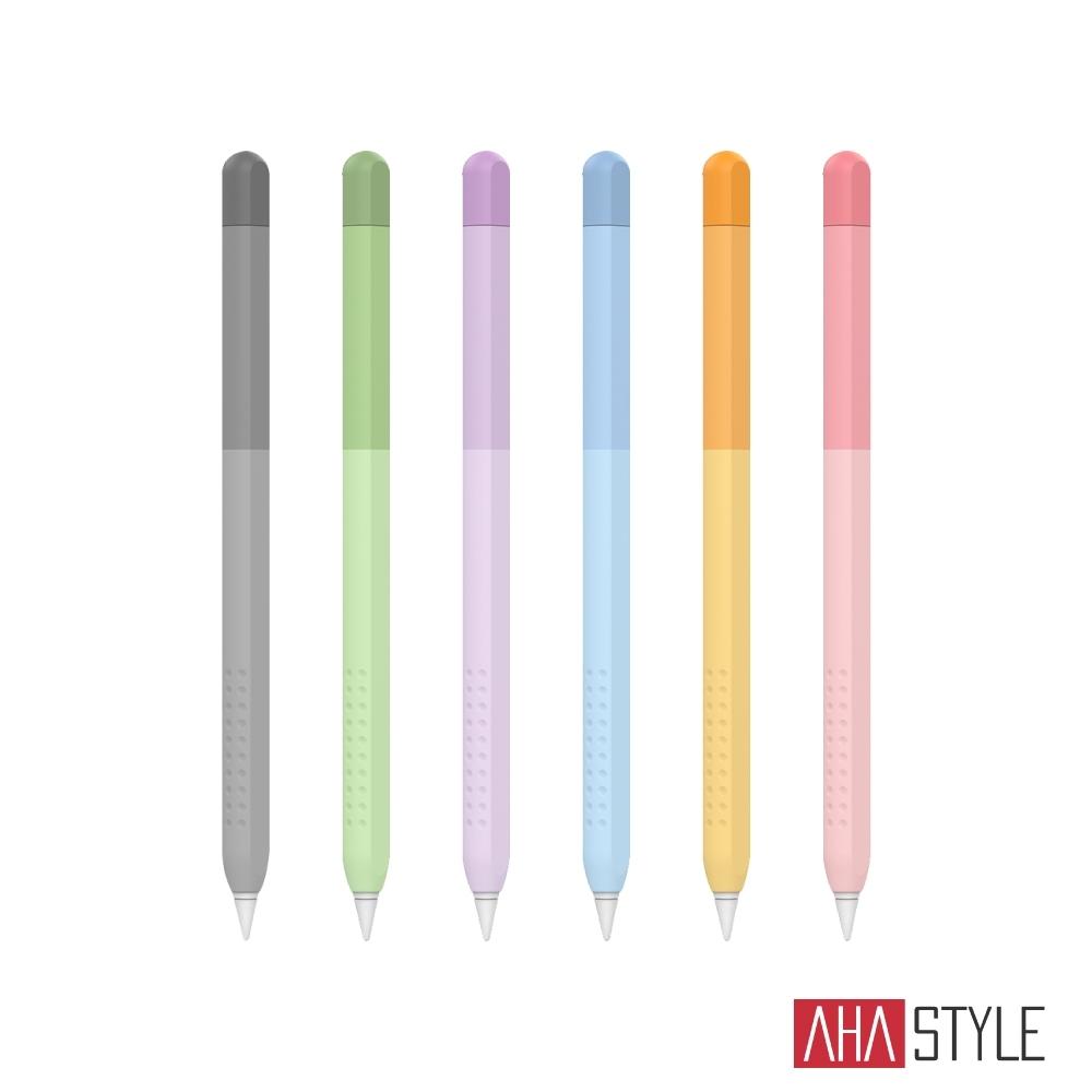 AHAStyle Apple Pencil 2代 筆套 輕薄矽膠保護套  彩虹漸層色款