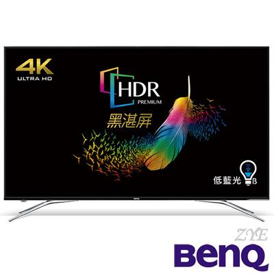 [無卡分期-12期]BenQ 55吋 4K HDR護眼連網液晶顯示器+視訊盒S55-700