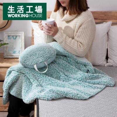 【秋冬保暖推薦▼週年慶8折起-生活工場】和煦舒絨蓋毯靠枕2件組-綠