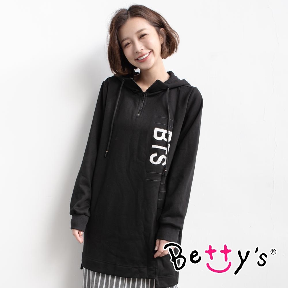betty's貝蒂思 內刷毛抽繩長版連帽T-shirt(黑色)