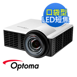 [快速到貨] Optoma ML1050ST WXGA LED短焦微型投影機